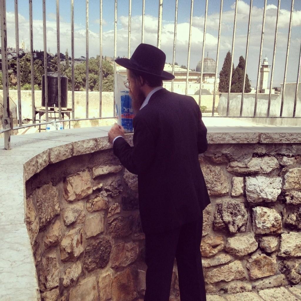 Jerusalem, sacred city