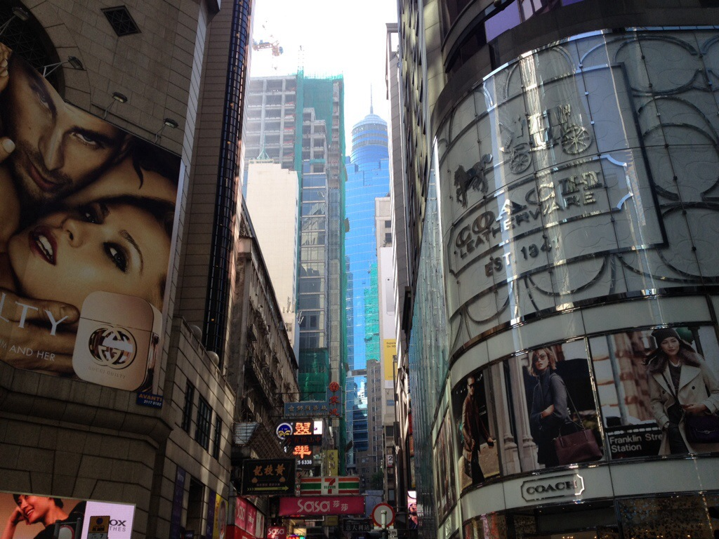 Hong Central District and Victoria Peak